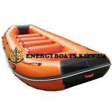 Thumb Naduvnaya Lodka Raft Energy R 550